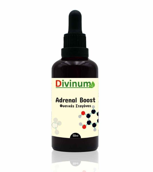Βάμμα adrenal boost